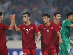 TIMNAS VIETNAM MENGGODA JERSEY ANYAR UNTUK KEJUARAAN AFC U23