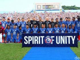 MANTAPKAN PERSIAPAN JELANG LIGA 1 2020, AREMA FC GELAR TC LAGI
