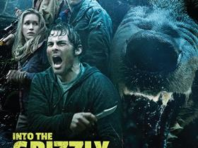 FOX ACTION MOVIES: INTO THE GRIZZLY MAZE