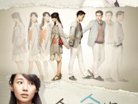 CELESTIAL MOVIES: A WEDDING INVITATION