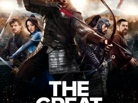 FOX ACTION MOVIES: THE GREAT WALL